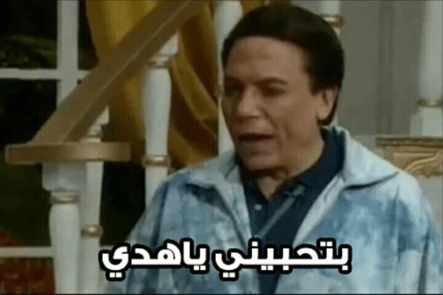 عثل انت والله Ask Fm Ahmedatefelasaly