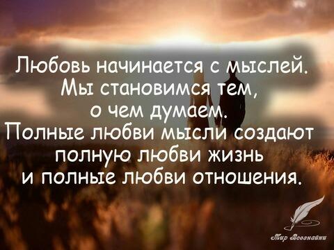 Если дружба начинается с улыбки то с чего начинается любовь