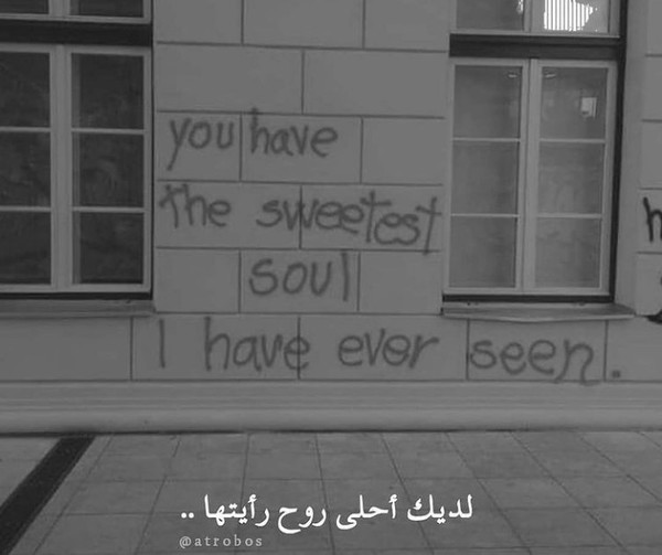 To someone