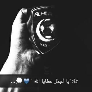 فطومتي محد يلومني بحبك آنا بس اقرا حرف منك قسم بالله ابتسم لا ارادي والله