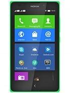 Nokia XL จะมาไทยมยครบ ถามา จะมาชวงไหนครช
