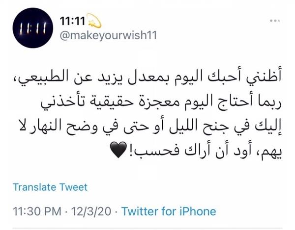 مــســآحــة