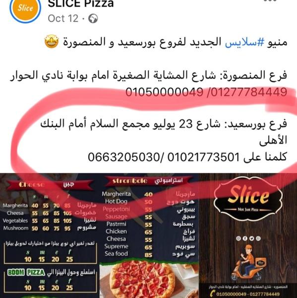 مكانه فين يا محسن لو سمحت