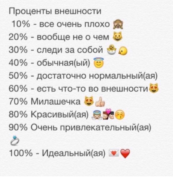 Давай проценты