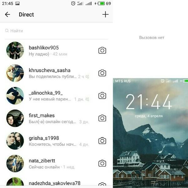 Скинь скрины 1  экрана блокировки 2 входящих звонков 3  диа вк4  директа в инсте