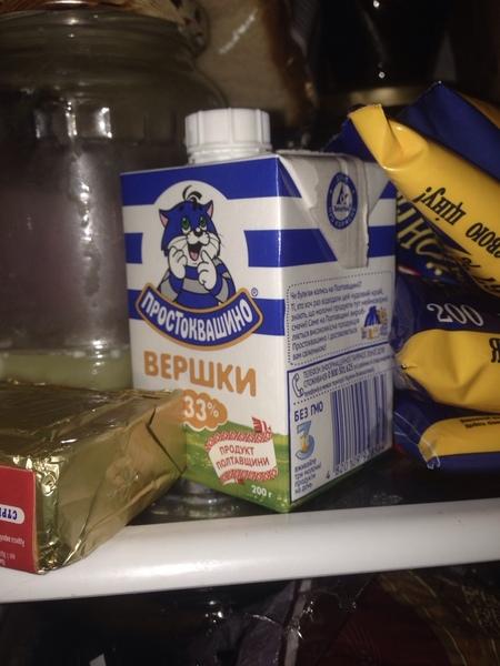 Що є в твоєму холодильнику