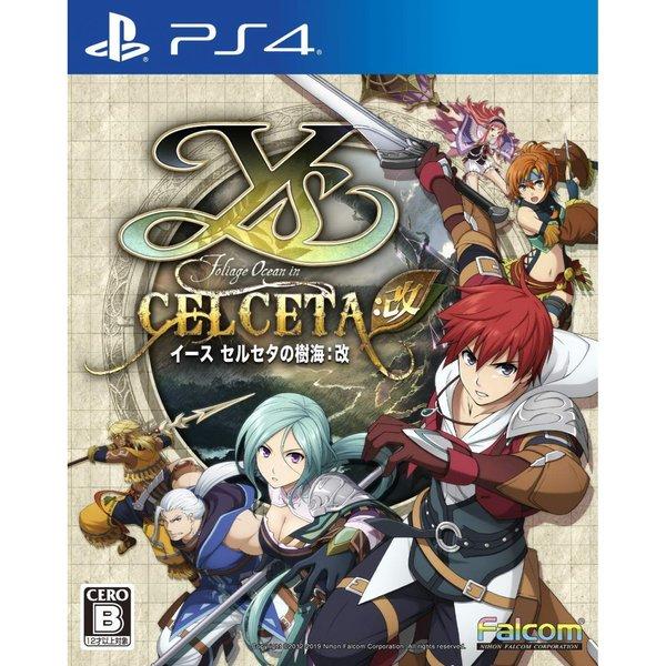 Todavía no me quedó claro si Ys Memories of Celceta para PS4 va a llegar a