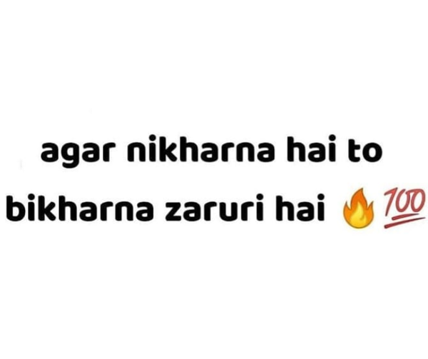 Drop your fav saying