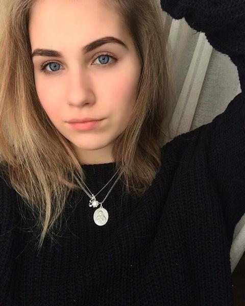 Какого у тебя цвета глаза