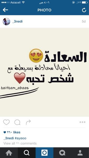 Fatima M Ali Fatima Mooon Likes Askfm