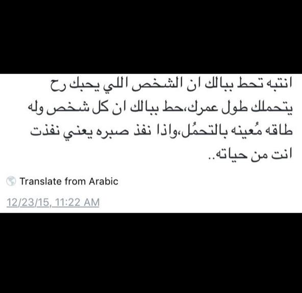 صباح الخير Ask Fm Fouadkst