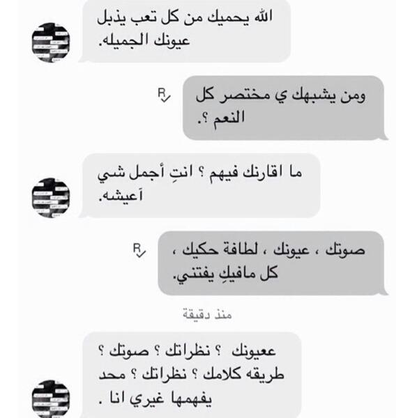م حادثه لطيفه Ask Fm Rm X4