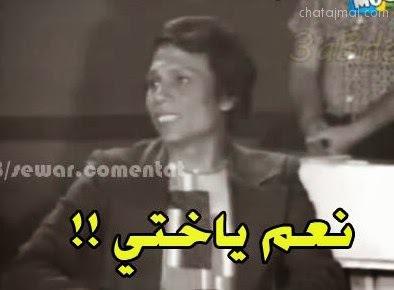 Tigo0or A7mode Ahmedmohsen770 Likes Askfm