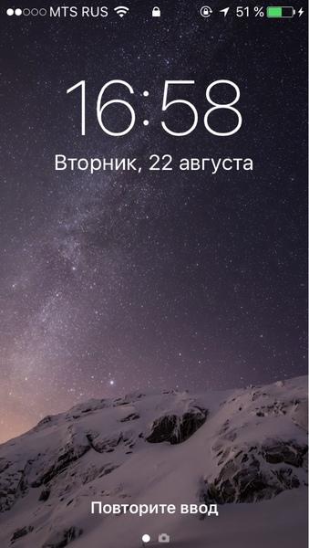 Скрин экрана блокировки