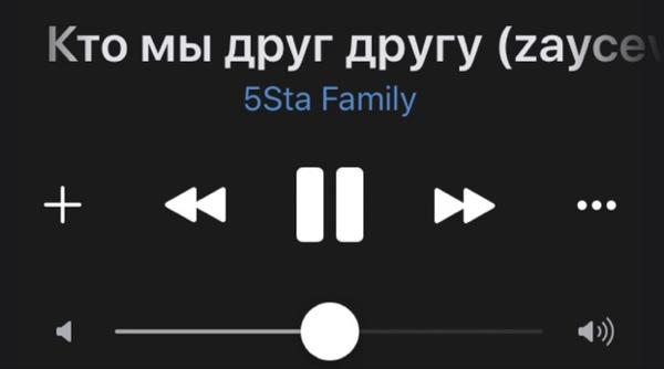 Выложи песню которая соответствует твоему настроению