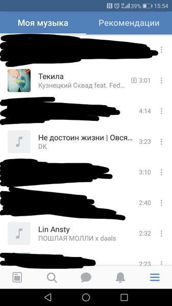 3 самые любимые песни