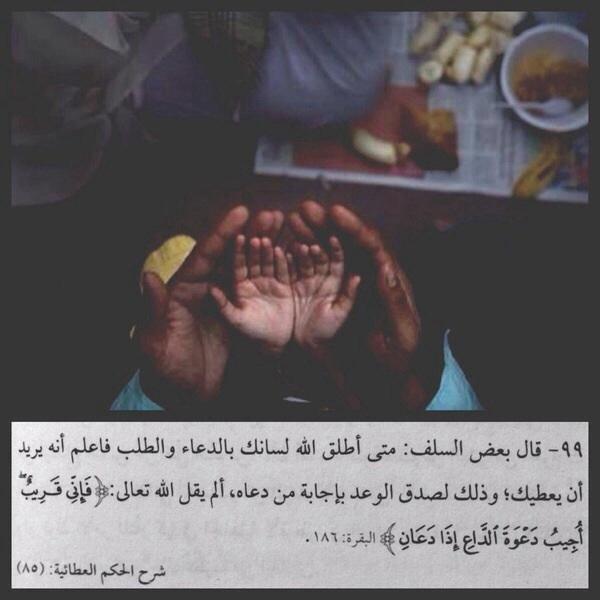 الهن وف رفيقة د عائي Haanoof 20 Likes Askfm