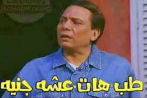Alshafei Jou Alshafeijoulani Likes Askfm