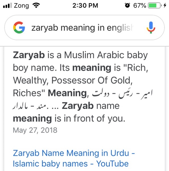 Your beautiful name what does it mean