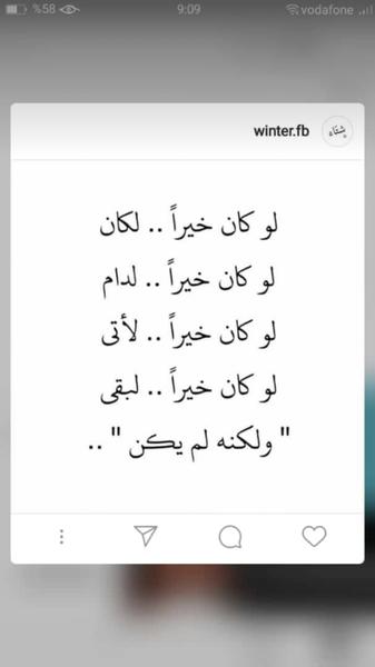 ديمابقولهالنفسي عشان اريحي والله اكبرجيبه ناتيجه الحمدلله