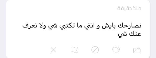 اسالو طيب عشان اجاوبكم يحلوة
