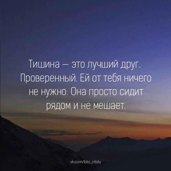давай цитату
