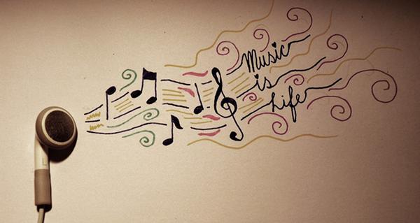 espaço musica