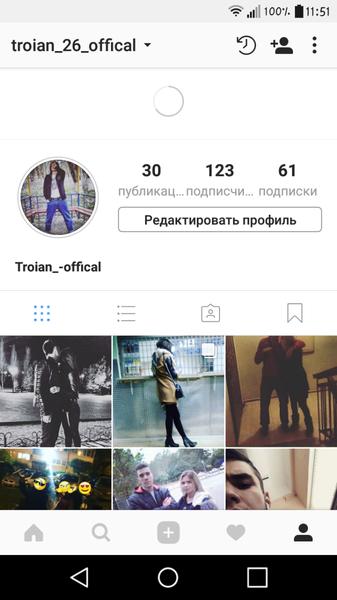 У тебя есть аккаунт в instagram