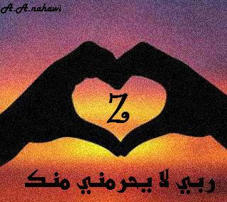 اجمل الصور عن حرف Z تصميمات 9