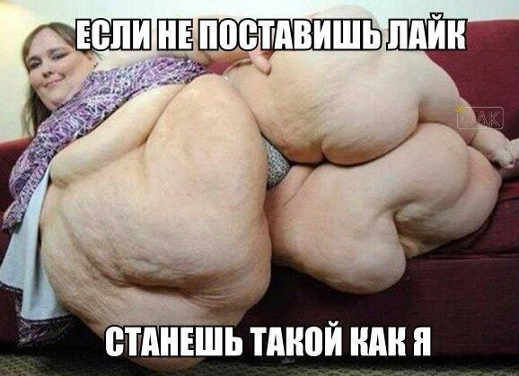 httpaskfmPolinaaPolinaaanswer114654841403 бывает такое