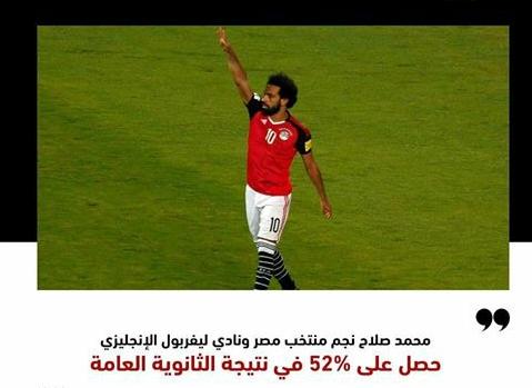 وانا الل زعلان عشان مجبتش  بدل   I feel like a7aaa