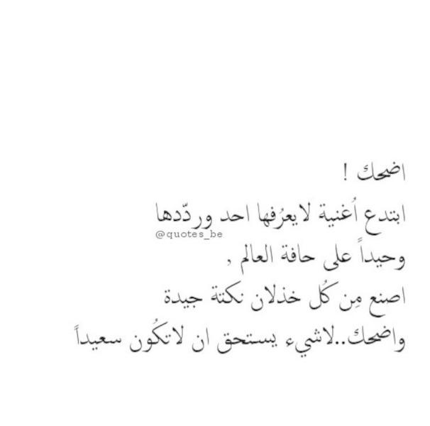 اسك كلام حب لشخص