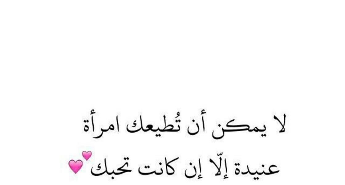 هل لديك حبيب لا لمن تكتب لنفسي لنفسك كلام حب نفسي تستحق الحب اكثر مما يفعلون فد مساحة Ask Fm Zainab J96