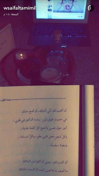 اقتبآاس من كتاب