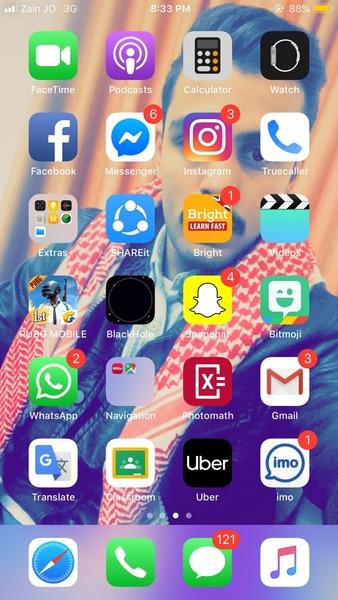 صورة خلفية هاتفك