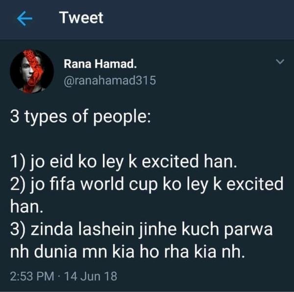 Eid Or Fifa
