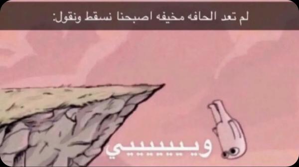 شعار المرحله
