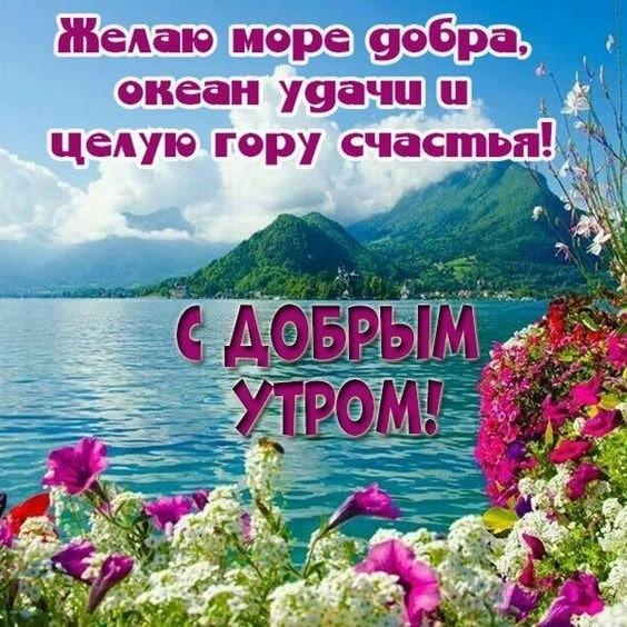 Доброго утречка Прекрасного денëчка и настроения  Что выберите 1Кататься на