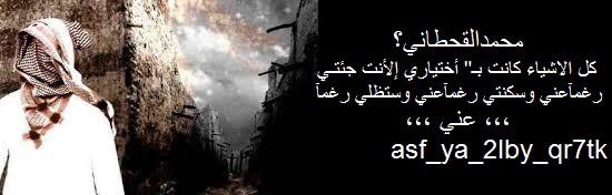لك ي محمد