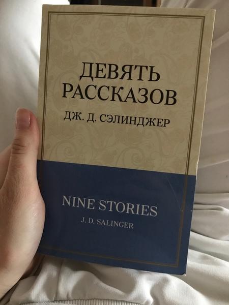 Ты любишь читать Какая последняя книга была