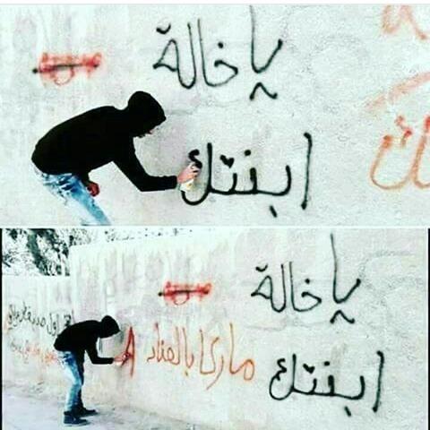 صباح الخير Ask Fm Joojoo11315