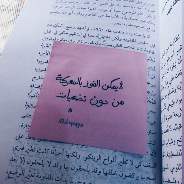 صباح آلخير جمعة مباركةة حبايبي صورة على ذوقكم Ask Fm Tal7a
