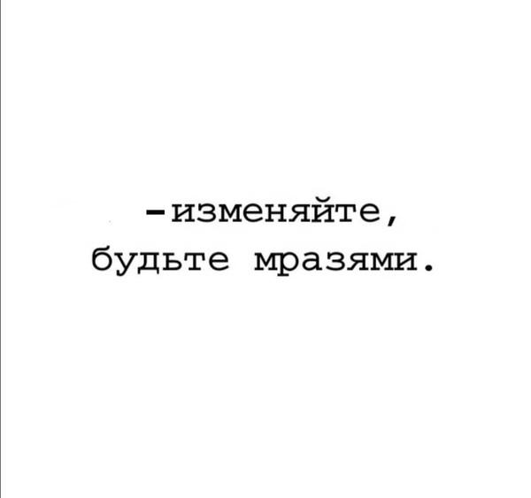Твоё сердце свободно