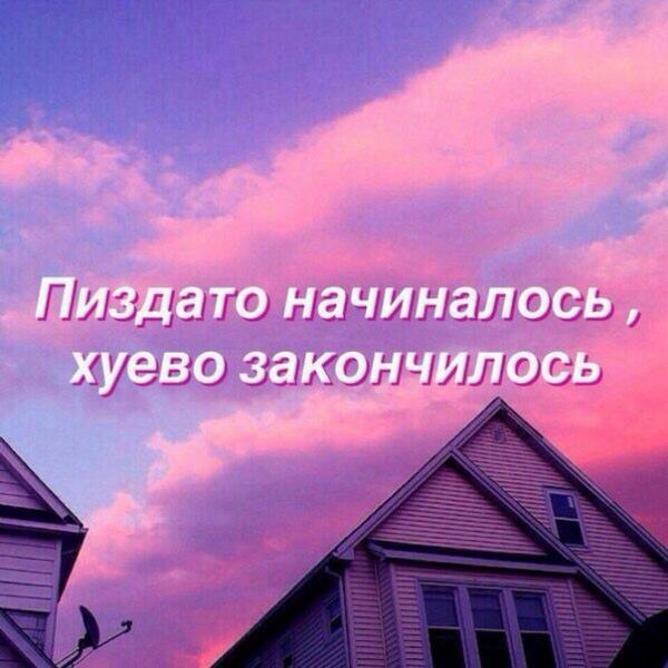 Скажи чтонибудь