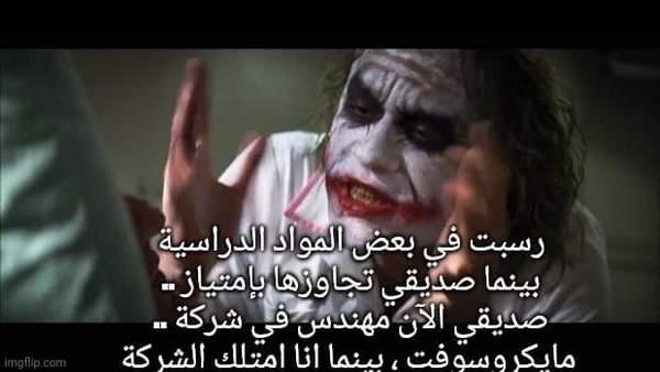 مبدهاش بقي part 2