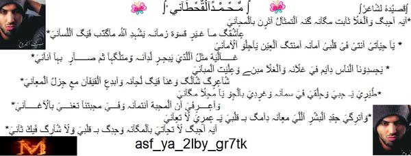 لحـرفگ  الـ88 محمد أنثر عبيرآمن كلماتك