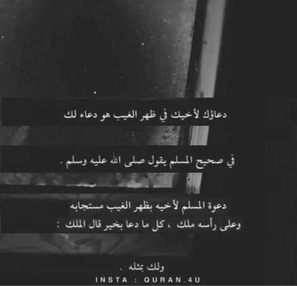 For you yazeed