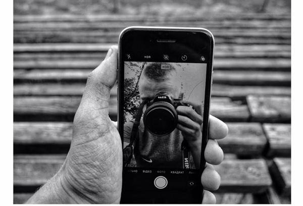 тавай свою фотошку
