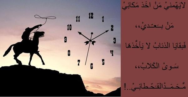 لـ محمد القحطاني ولأبداعه الـ74