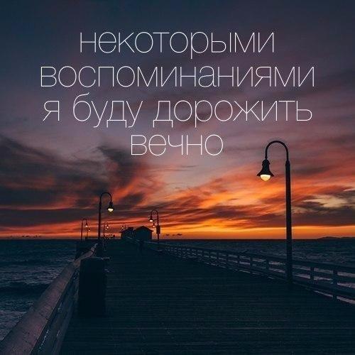 Прикрепи картинку с цитатой